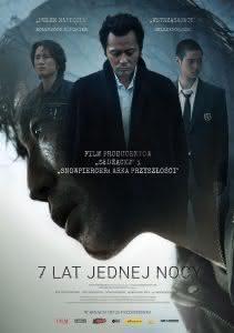 """Poster z filmu """"Siedem lat jednej nocy"""""""