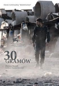 "Plakat filmu ""30 gramów"""