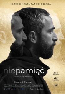 """Plakat filmu """"Niepamięć"""""""